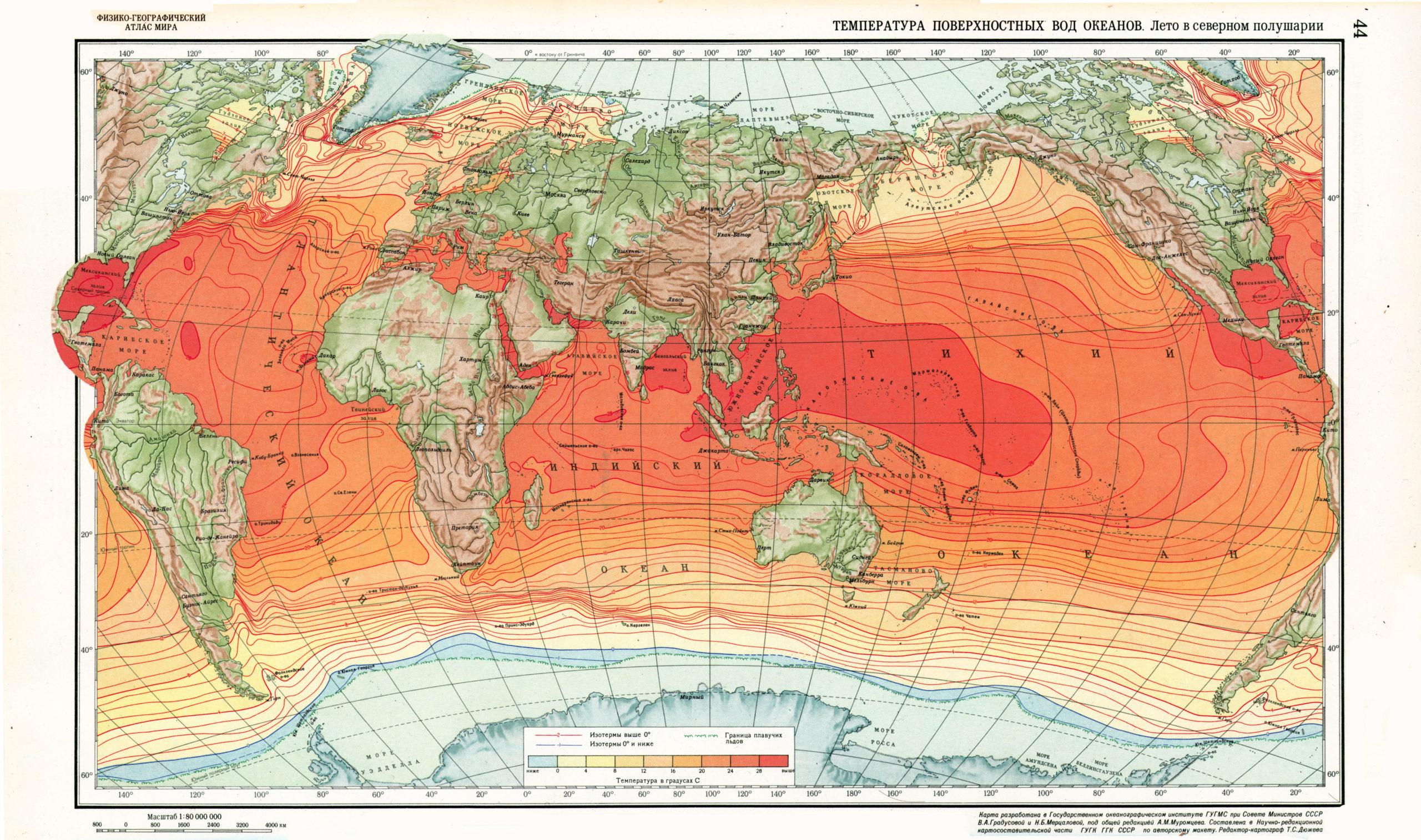 Что такое Мировой океан: его части, свойства океанических вод