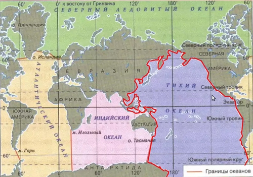 Границы Тихого океана