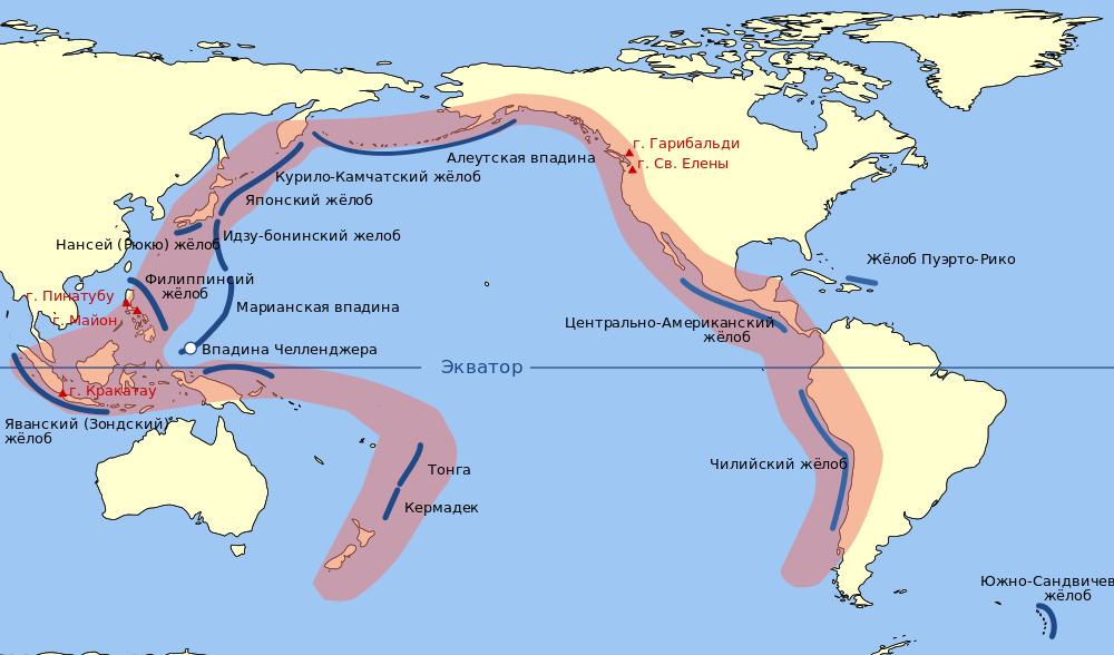 Тихоокеанское вулканическое огненное кольцо